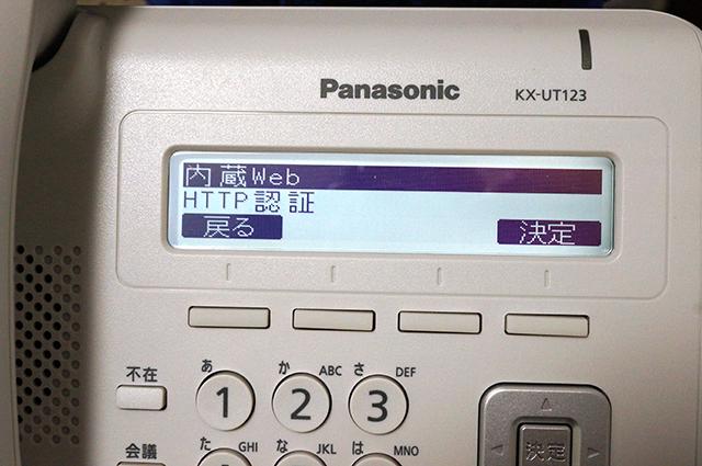 kx-ut123-4